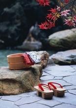 Japán szokások hagyományok
